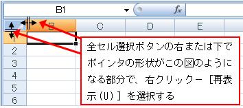 表示 エクセル 列 番号 ROW関数・COLUMN関数の使い方:Excel関数