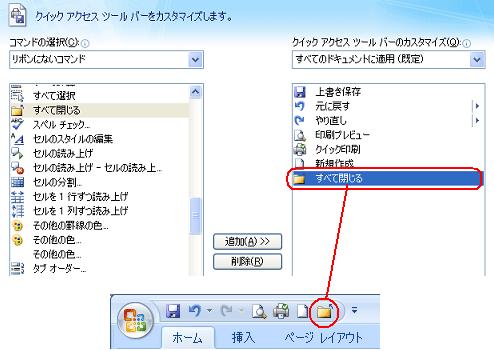 vba pdf 保存して開く