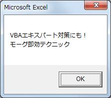 MsgBox関数の使い方(1) - メッ...