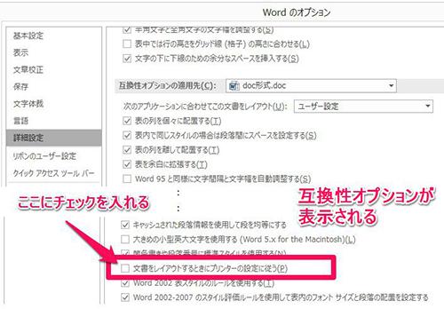 vba pdf 変換失敗