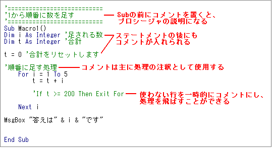 第14回 目的の位置にセルをコピーしてみよう 4/4:Excel VBA ...